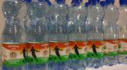 Zagłębie na etykietach wody do picia