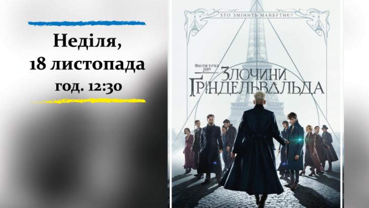 Wyświetlą filmy z ukraińskim dubbingiem