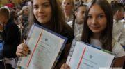 Po raz pierwszy zakończyli rok szkolny bez absolwentów